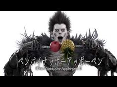 Death note's Shinigami Ryuk doing the PPAP song! Ayo And Teo Mask, Death Note Youtube, Pen Pineapple Apple Pen, Best Animes Ever, Note Pen, Death Note Light, Fan Picture, Shinigami, Mug Designs