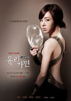 Glass Mask (2012)--Kang Yi Kyung(Seo Woo) lives a happy life with her adoptive family consisting of father, mother, sister, and brother. Then she goes through the hardships after learning her biological father was a murderer. One day, Yi Kyung found out the truth that the murderer was no other then her adoptive father. And more secrets unravel... involving Yi Kyung's twin sister whom she didn't even know of. So Yi Kyung plots for revenge. What awaits in this revenge drama?