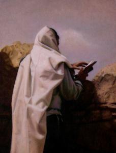Hear O Israel