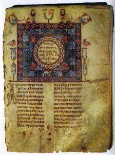 Svyatoslav Miscellany of 1073. Page with illumination