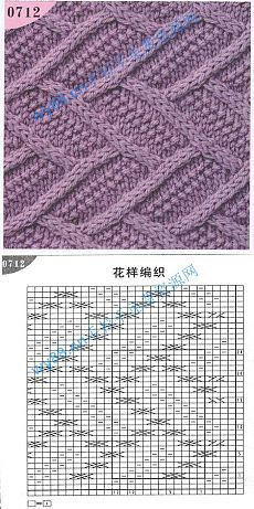 knit cross over patten