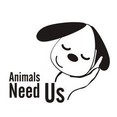 Homepage Animals Need Us / A.N.U. Rumänien