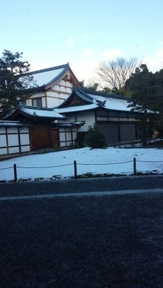 Kyoto dez 2014