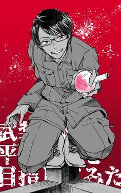 画像 Cute Anime Chibi, Anime Guys, Twitter, Poses, Fantasy, Drawings, Ulzzang Couple, Character Sketches, Figure Poses