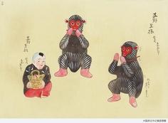 Ningyo-Do Bunko Database (Japanese toy designs)