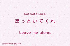 #learn #study #words #phrases #Japanese