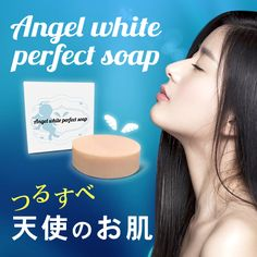 "【PR】洗うだけで ""シミ・シワ・そばかす"" が消え、一瞬で若返るという魔法のような石鹸が話題に!? | SLIM CUTIE"