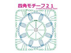 四角モチーフ21【かぎ針編み】長編み5目の玉編み How to Crochet Square Motif https://youtu.be/BZ1cAdCrnLI ★ 長編み5目の玉編みの四角モチーフの編み方 ★編み図で説明します。 未完成な長編み5目を作り、1度に引き抜いて、玉編みを作ります。 四角の角は、長編み3目、くさり編み3目、長編み3目を編み入れます。