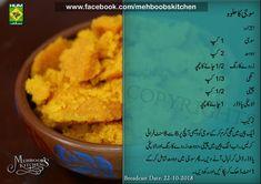 Halva Recipe, Grains, Rice, Foods, Recipes, Food Food, Food Items, Ripped Recipes, Korn