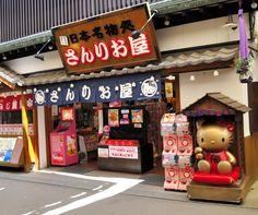 La mejor tienda de Hello Kitty de Japón, En la isla de Miyajima.