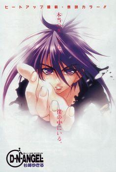 Tags: Anime, D.N.Angel, Dark Mousy, Sugisaki Yukiru