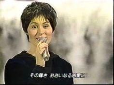 アメイジング・グレース セル・シルシェブー UPG‐0183 - YouTube