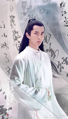 By Artist Unknown. Watch Drama, Cute Asian Guys, Chinese Movies, Peach Blossoms, Eternal Love, Handsome Boys, Lunges, Traditional Outfits, Male Models