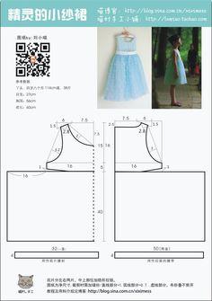 molde-para-hacer-un-vestido-de-princesa-para-ninas-2