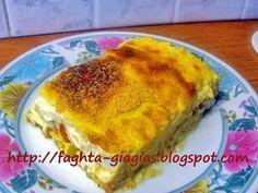 Αυγά ογκρατέν Omelet, Frittata, Baked Eggs, Mediterranean Recipes, Greek Recipes, Lasagna, Side Dishes, French Toast, Baking