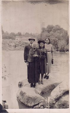 #family outing, 1939