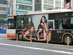 2013_0711_0852_CIMG2466 Taipei