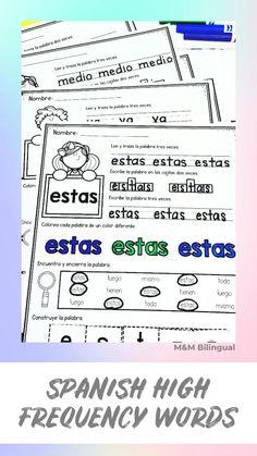 Spanish Teaching Resources, Teacher Resources, Classroom Resources, Bilingual Classroom, Bilingual Education, Sight Word Games, Sight Words, Co Teaching, Teaching Ideas