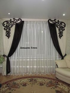 19 Ideas living room windows blinds diy curtains for 2019 Curtains And Draperies, Home Curtains, Curtains Living, Modern Curtains, Living Room Windows, Scarf Curtains, Drapery, Valance, Diy Window Blinds