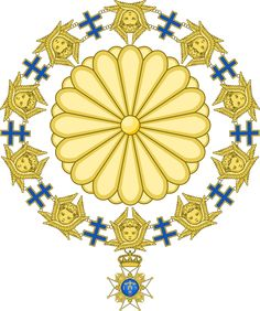 Emblem of Japanese Emperor (Seraphim Variant) - Category:Coats of arms of members of the Order of the Seraphim - Wikimedia Commons Grand Cross, Alternate History, Cartography, Wikimedia Commons, Coat Of Arms, Emperor, Damask, Symbols, Olympic Medals