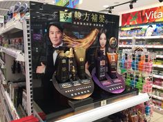 Ryo Shampoo On Shelf Deco Acrylic Retail Display Clear Shampoo, Retail, Shelves, Display, Deco, Design, Floor Space, Shelving, Deko