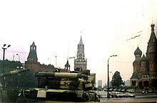 """Dissolution of the Soviet Union~""""The Union of Soviet Socialist Republics (USSR) was formally dissolved on December 25, 1991. This left all fifteen republics of the Soviet Union as independent sovereign states. The dissolution of the world's largest communist state also marked an end to the Cold War."""""""