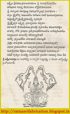 Vedic Mantras, Hindu Mantras, Viria, Hindu Quotes, Spiritual Quotes, Hindu Vedas, Krishna Songs, Bhakti Song, Hindu Rituals