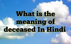What is the meaning of deceased In Hindi Meaning of deceased in Hindi SYNONYMS AND OTHER WORDS FOR deceased मृतक→deceased,defunct मृत→dead,deceased,departed,stone-dead,stone-cold,at rest स्वर्गवासी→d...