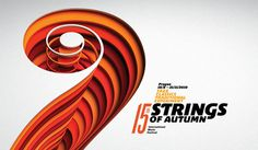 Strings of Autumn 2010 - visual identity & campaign by Touch Branding , via Behance