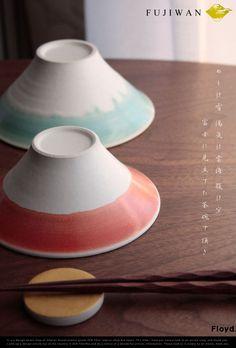 【日本人真的愛富士山系列】吃飯也有富士情懷  ▶FUJIWAN:interiorzakka ZEN-YOU