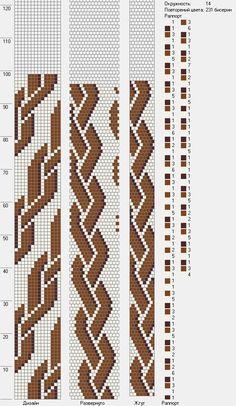 Схемы комплектов (жгуты и мозаичные браслеты) » Страница 2 » Бисерные мастер-классы.