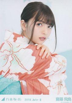 齋藤飛鳥 #乃木坂46 University Of Kent, Saito Asuka, Japan Girl, Japanese Beauty, Yukata, Hypebeast, Pretty Girls, Snow White, Kawaii