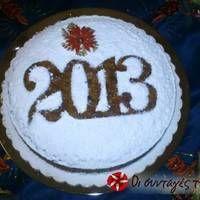 Βασιλόπιτα η Αγγλική Buttercream Cake Designs, Piece Of Cakes, Baking, Desserts, How To Make, Food, Happy, Vases, Tailgate Desserts