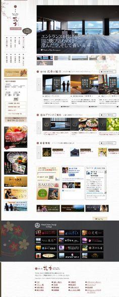 淡路島 洲本温泉 ホテル   渚の荘 花季(はなごよみ)   公式ホームページ