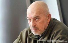 """Її  немає і ніколи не було,  — Тука про повну блокаду Донбасу http://ukrainianwall.com/blogosfera/%d1%97%d1%97-nemaye-i-nikoli-ne-bulo-tuka-pro-povnu-blokadu-donbasu/  Повної блокади окупованих територій Донецької та Луганської областей немає і ніколи не було, заявив заступник міністра у справах окупованих територій і внутрішньо переміщених осіб Георгій Тука. """"Для вас це -"""