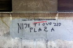 Zid plača / Dorćol #BeogradskiGrafiti #StreetArt #Graffiti #Beograd #Belgrade #Grafiti