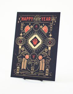 Chinese New Year Card 2015 新年賀卡 on Behance by Chu-Chieh Lee Chinese New Year Poster, Chinese New Year Design, Chinese New Year Card, New Years Poster, New Year Card Design, New Year Designs, New Year Illustration, Chinese Element, Red Packet