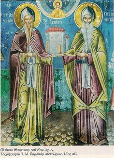 Byzantine Art, Saints, Religion, Altars, Painting, Images, Painting Art, Altar, Paintings