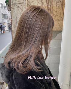 Asian Hair Dye, Korean Hair Dye, Blonde Hair Korean, Brown Hair Korean, Brown Wavy Hair, Brown Hair Looks, Ash Brown Hair Color, Dark Blonde Hair Color, Hair Color Streaks