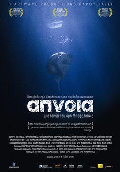 Άπνοια (2010) Movies, Films, Greece, Movie Posters, Greece Country, Film Poster, Cinema, Cinema, Movie