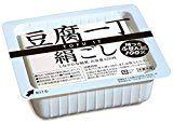 豆腐の付箋紙「豆腐一丁」のこだわりがすごい。パッケージまで本物そっくりです。 - おもしろ雑貨コレクション