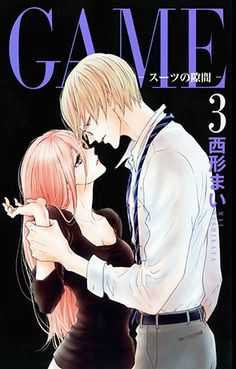 """Read Game - Suit no Sukima Chapter - Saya is a """"modern"""" and uninhibited woman whose greatest passion, however, is her work. His workaholics ended up removing all the men with whom she had a relationship, who complained about how much Saya was """"married"""" to Reading Notes, Love Reading, Good Manga To Read, Read Free Manga, Never Fall In Love, Romantic Manga, Chapter 16, Comic Store, Manga Reader"""
