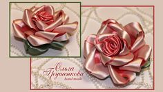 Роза из ленты