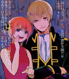 Kagura x Sougo - they fit so good :D - Gintama Anime Love, Anime Guys, Manga Anime, Best Anime Shows, Gekkan Shoujo Nozaki Kun, Okikagu, Another Anime, Kawaii, Couple Art