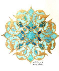 on Behance Islamic Paintings, Indian Art Paintings, Islamic Art Pattern, Pattern Art, Motif Oriental, Illumination Art, Geometry Art, Arabic Art, Turkish Art