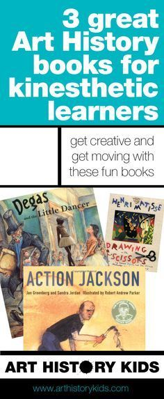 A great roundup of Art History Books for kids who are kinesthetic learners. Perfect for homeschoolers looking to supplement their art history unit studies. Click through to make art history fun for kids with these great art project ideas. Art History Timeline, Art History Lessons, Art Lessons, History Major, History Memes, History Facts, History Books For Kids, Art Books For Kids, Art For Kids