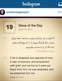 خوار و نزد مردمان مردود و صاحب غمها ورنج دیده و مثل کسیکه رویها را از او بپوشانند وخوار شده که او را به حساب نیاوردیم. ( اشعیا ٥٣ : ٥) #باغستانى٢٠١٥ #خوار #مردود #غم #رنج #حساب #عيسى #مسيح #خدا #نجات #كفاره #گناه #Bahestani2015
