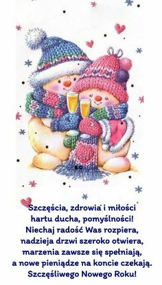 Good Morning Greetings, New Year Greetings, Xmas Wishes, Cute Patterns Wallpaper, Special Day, Happy Holidays, Christmas Time, Crochet Hats, Teddy Bear