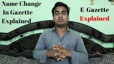 Gazette Explained In Hindi   How to make E-Gazette   Tech Fest