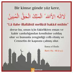 Allah Islam, Islam Quran, La Ilaha Illallah, Dua In Urdu, S Word, Islamic Quotes, Prayers, Blog, Rage